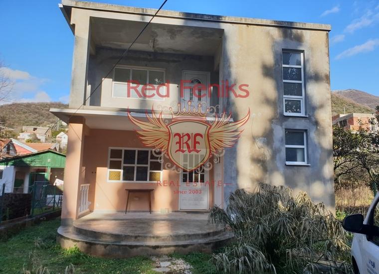 Продается дом 200 кв метров, рядом с Порто Монтенегро, в 50 метрах от Ядранского пути, 100 метрах от моря, участок 450 кв метров.