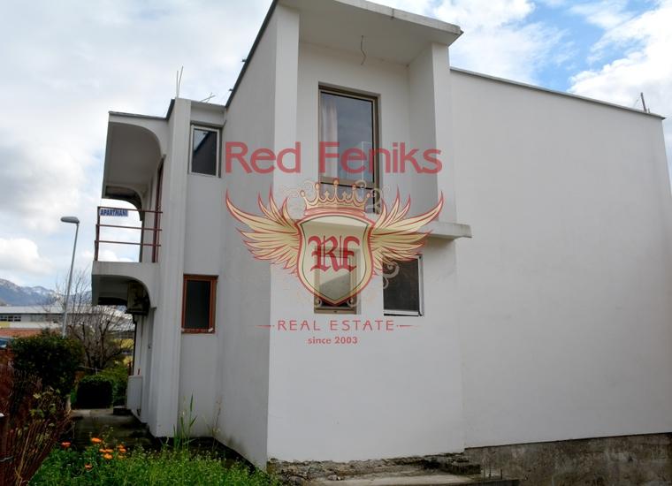 Продается дом (170 кв.
