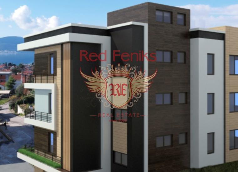 Новый современный комплекс в Тивате, Квартира в Тиват Черногория